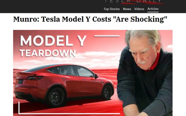 The Street - Shocking Tesla Model 3 to Model Y Costs